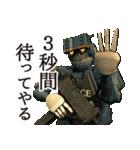 ロボット警察(個別スタンプ:13)