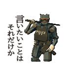 ロボット警察(個別スタンプ:14)