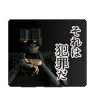 ロボット警察(個別スタンプ:15)