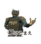ロボット警察(個別スタンプ:16)