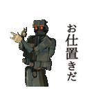 ロボット警察(個別スタンプ:17)