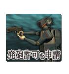 ロボット警察(個別スタンプ:19)