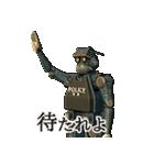 ロボット警察(個別スタンプ:20)