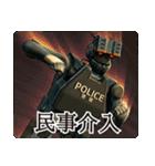 ロボット警察(個別スタンプ:21)