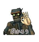 ロボット警察(個別スタンプ:22)