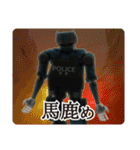 ロボット警察(個別スタンプ:24)