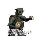ロボット警察(個別スタンプ:25)