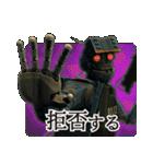 ロボット警察(個別スタンプ:26)