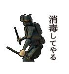 ロボット警察(個別スタンプ:27)