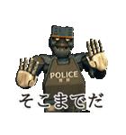 ロボット警察(個別スタンプ:28)