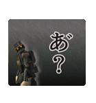 ロボット警察(個別スタンプ:29)