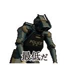 ロボット警察(個別スタンプ:31)