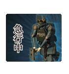ロボット警察(個別スタンプ:32)