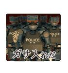 ロボット警察(個別スタンプ:33)