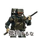 ロボット警察(個別スタンプ:34)