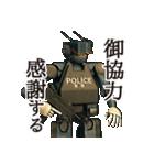 ロボット警察(個別スタンプ:35)