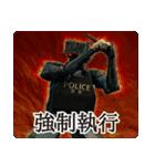 ロボット警察(個別スタンプ:37)
