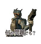 ロボット警察(個別スタンプ:38)