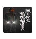 ロボット警察(個別スタンプ:39)