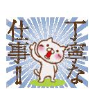 猫屋江戸壱②(改)【褒め倒す40種】