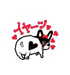 愛すべきぶさかわ犬!ワンコがいっぱい(個別スタンプ:2)