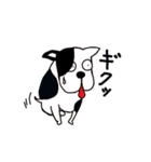 愛すべきぶさかわ犬!ワンコがいっぱい(個別スタンプ:12)