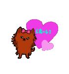 愛すべきぶさかわ犬!ワンコがいっぱい(個別スタンプ:17)