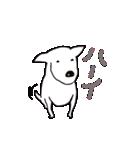 愛すべきぶさかわ犬!ワンコがいっぱい(個別スタンプ:18)