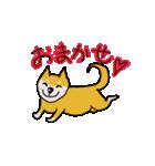 愛すべきぶさかわ犬!ワンコがいっぱい(個別スタンプ:24)