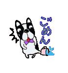 愛すべきぶさかわ犬!ワンコがいっぱい(個別スタンプ:36)