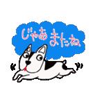 愛すべきぶさかわ犬!ワンコがいっぱい(個別スタンプ:40)