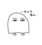 関西弁メジェド(個別スタンプ:01)