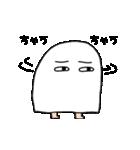 関西弁メジェド(個別スタンプ:02)
