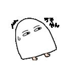 関西弁メジェド(個別スタンプ:04)
