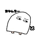 関西弁メジェド(個別スタンプ:05)
