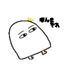 関西弁メジェド(個別スタンプ:09)