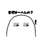 関西弁メジェド(個別スタンプ:29)