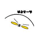 関西弁メジェド(個別スタンプ:31)