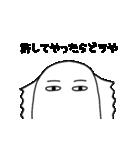 関西弁メジェド(個別スタンプ:35)