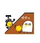 関西弁メジェド(個別スタンプ:39)