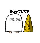 関西弁メジェド(個別スタンプ:40)