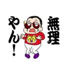 パンチ君2 ~関西人の逆襲~(個別スタンプ:01)