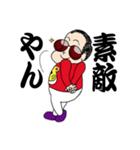 パンチ君2 ~関西人の逆襲~(個別スタンプ:03)