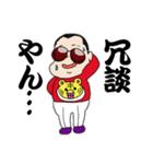 パンチ君2 ~関西人の逆襲~(個別スタンプ:04)