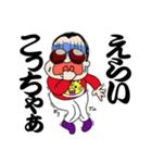 パンチ君2 ~関西人の逆襲~(個別スタンプ:06)