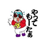 パンチ君2 ~関西人の逆襲~(個別スタンプ:07)