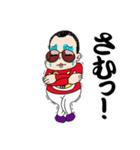パンチ君2 ~関西人の逆襲~(個別スタンプ:08)