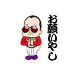 パンチ君2 ~関西人の逆襲~(個別スタンプ:09)
