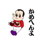 パンチ君2 ~関西人の逆襲~(個別スタンプ:10)