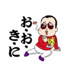パンチ君2 ~関西人の逆襲~(個別スタンプ:11)